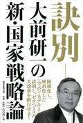 写真:thumb_ketsubetsu_400.jpg
