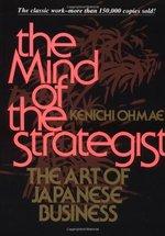 写真:The Mind Of The Strategist.jpg