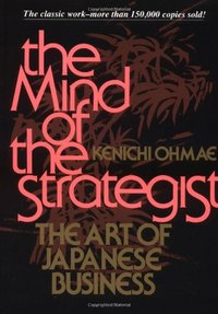 写真:The Mind Of The Strategist.jpg