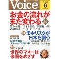 写真:voice.jpg