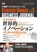 写真:journal3号表紙.jpg