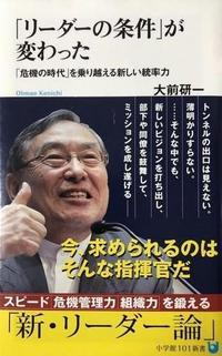 写真:book_image.jpg