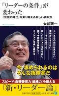 写真:thumb_leader_400.jpg