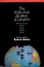 写真:The Evolving Global Economy.jpg