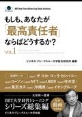 写真:RTOCSまとめ本表紙.jpg