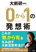 写真:0-1_obi_cover.jpg